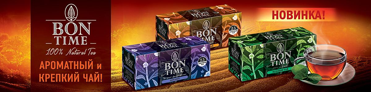BON Time Ароматный и крепкий чай