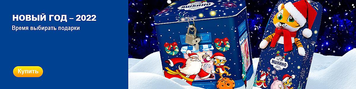 Новогодние подарки уже на KDV Online!