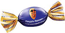«Ореховичи», конфета «Миндаль Иванович» в белой шоколадной глазури (упаковка 1кг)