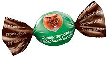 «Ореховичи», конфета «Фундук Петрович» в шоколадной глазури (упаковка 1кг)