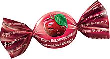 «Фруктовичи», конфета «Вишня Владимировна» в шоколадной глазури (коробка 1кг)