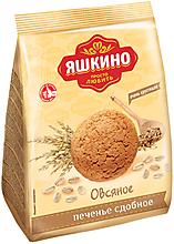 «Яшкино», печенье «Овсяночка», сдобное, 200г