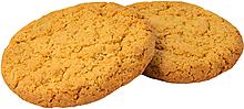 Печенье «Царский десерт», сдобное (коробка 3,6кг)