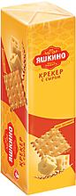 «Яшкино», крекер с сыром, 135г