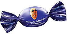 «Ореховичи», конфета «Миндаль Иванович» в молочной шоколадной глазури (упаковка 1кг)
