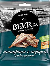 «Beerka», путассу с перцем сушёно-вяленая, 40г