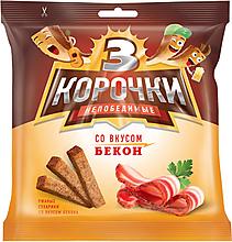 «3 Корочки», сухарики со вкусом бекона, 100г