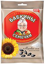 «Бабкины семечки», семечки жареные, солёные, 100г