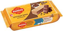 «Яшкино», вафли «Шоколадные», 300г