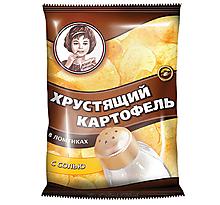 «Хрустящий картофель», чипсы с солью, произведены из свежего картофеля, 160г