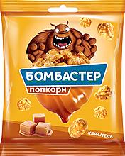 «Бомбастер», попкорн карамельный, 50г