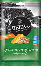 «Beerka», арахис жареный со вкусом сыра, 90г