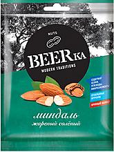 «Beerka», миндаль жареный, солёный, 40г