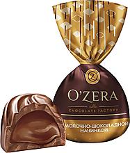 «OZera», конфеты с молочно-шоколадной начинкой