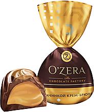 «OZera», конфеты с молочно-сливочной начинкой со вкусом крем-брюле (упаковка 1кг)