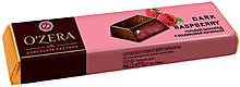 «OZera», шоколадный батончик Dark Raspberry, 50г