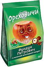 «Ореховичи», драже «Фундук Петрович» в молочной шоколадной глазури, 135г