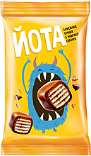 «Йота», вафля в молочно-шоколадной глазури, 150г