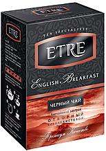 «ETRE», «Английский завтрак» чай черный среднелистовой, 100г