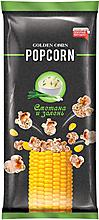 «Golden Corn», попкорн со вкусом сметаны с зеленью, 100г