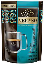 «Verano», кофе растворимый с добавлением молотого, 75г