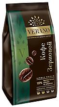 «Verano», кофе в зёрнах, 250г