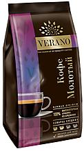 «Verano», кофе молотый, 200г