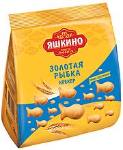 «Яшкино», крекер «Золотая рыбка», 180г