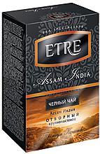 «ETRE», assam India чай черный индийский, крупнолистовой, 100г