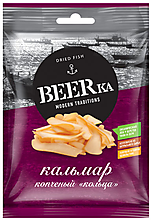 «Beerka», кольца кальмара копчёные, 18г