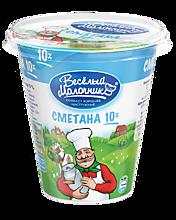 Сметана 10% «Веселый молочник», 300г