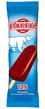 Эскимо «Юбилейное» ванильное в шоколадной глазури, 60г