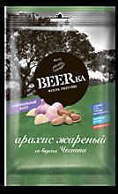 Арахис «Beerka» жареный со вкусом чеснока, 90г