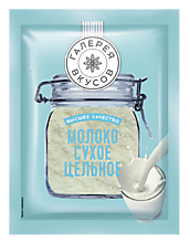 Молоко сухое «Галерея вкусов» цельное, 75г
