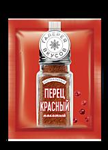 Перец красный молотый «Галерея вкусов», 10г