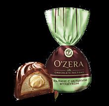 Конфеты «O'Zera» с цельным фундуком
