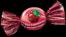 Конфеты «Фруктовичи» Вишня Владимировна в шоколадной глазури