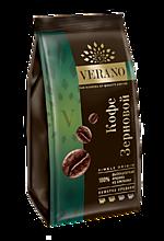 Кофе «Verano» в зернах, 250г