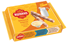 Трубочки вафельные «Яшкино» со вкусом сгущенки, 190г