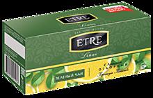 Чай зеленый «Etre» Lemon с лимоном, 25 пакетиков, 50г