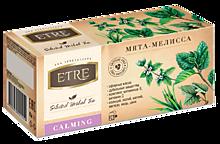 Чайный напиток «Etre» Calming Мята-мелисса, 25 пакетиков, 37г
