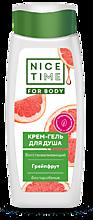 Крем-гель для душа «Nice Time» Грейпфрут, 400мл