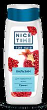 Бальзам «Nice Time» Гранат для окрашенных волос, 400мл