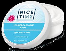 Крем для лица и тела «Nice Time» Универсальный, 145мл