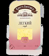 Сыр 35% «Брест-Литовск» Легкий, 150г