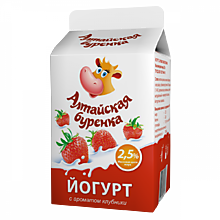 Йогурт 2.5% «Алтайская Буренка» с ароматом клубники, 450г