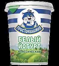 Йогурт 2,7% 2.7% «Простоквашино» классический, 480г
