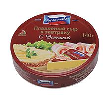 Сыр плавленый 40% «Переяславль» С ветчиной, 140г