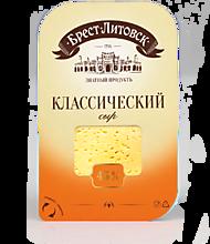 Сыр 45% «Брест-Литовск» классический, в нарезке, 150г