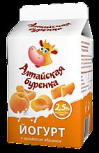 Йогурт 2.5% «Алтайская Буренка» с ароматом абрикоса, 450г